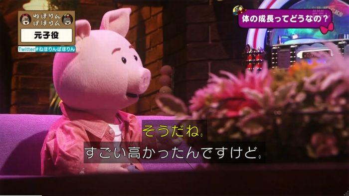 ねほりん元子役のキャプ307