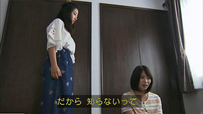ウツボカズラの夢7話のキャプ203