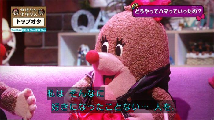 ねほりんぱほりんのキャプ121