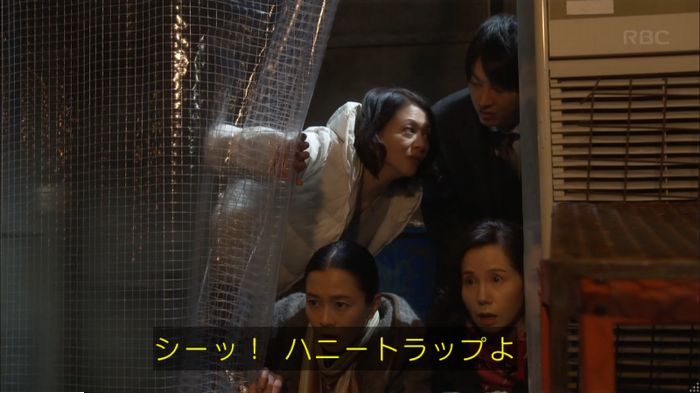 監獄のお姫さま 8話のキャプ361