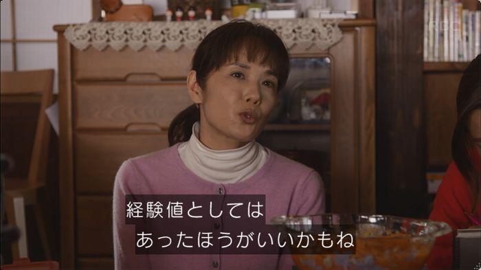 逃げ恥 8話のキャプ392