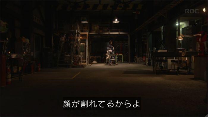 監獄のお姫さま 7話のキャプ646
