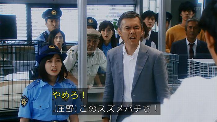 警視庁いきもの係 最終話のキャプ703