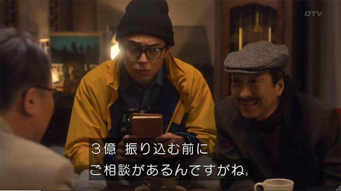 コンフィデンスマンJP4話のキャプ464