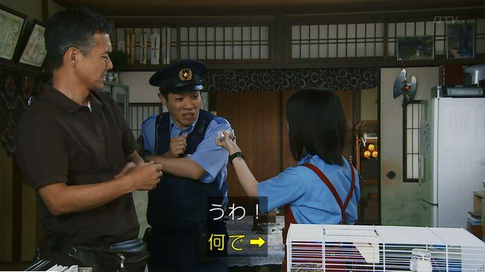 警視庁いきもの係 9話のキャプ156