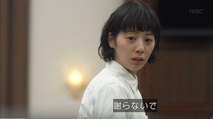 監獄のお姫さま 最終話のキャプ574