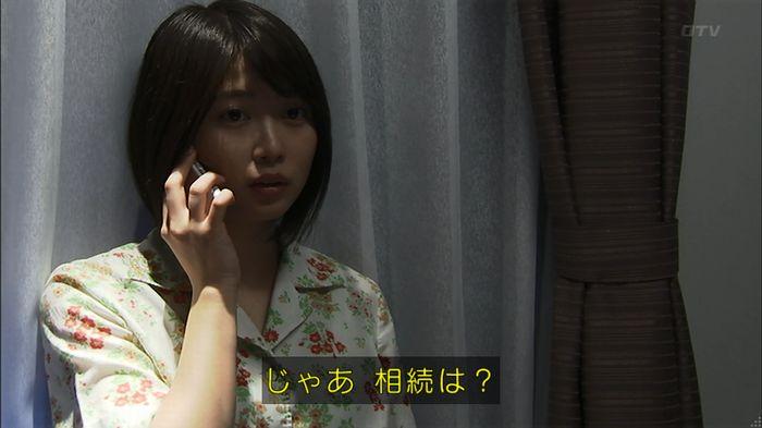 ウツボカズラの夢2話のキャプ309