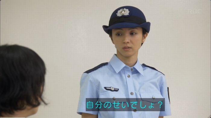 監獄のお姫さま 5話のキャプ254