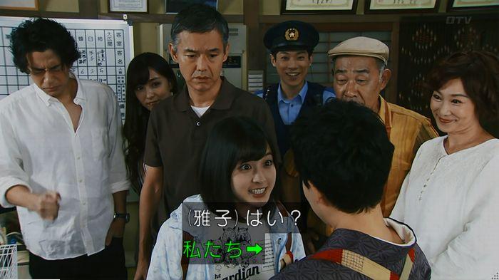 警視庁いきもの係 9話のキャプ113