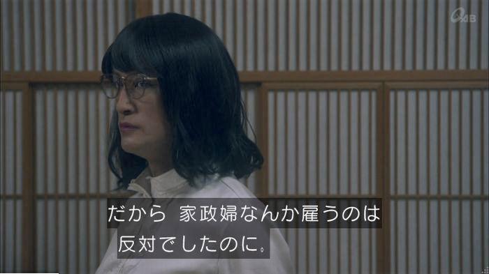 家政夫のミタゾノ4話のキャプ201