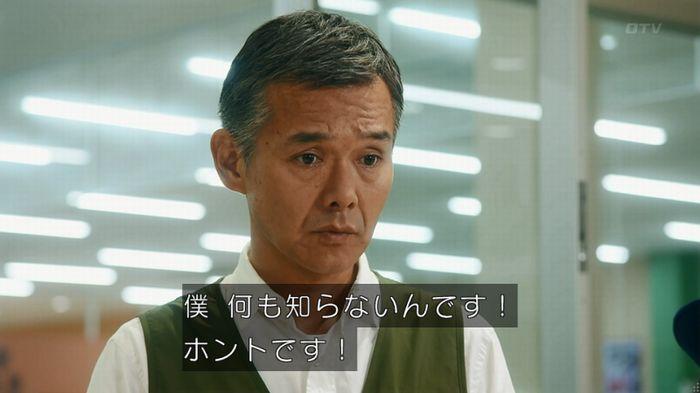 いきもの係 5話のキャプ463