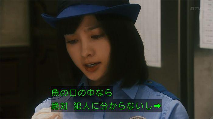 いきもの係 2話のキャプ718