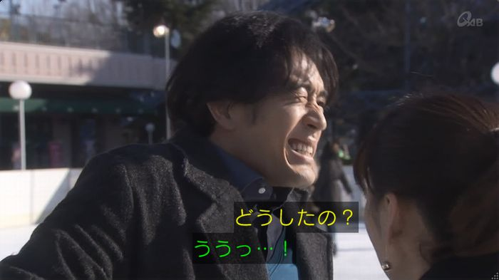 奪い愛 6話のキャプ488