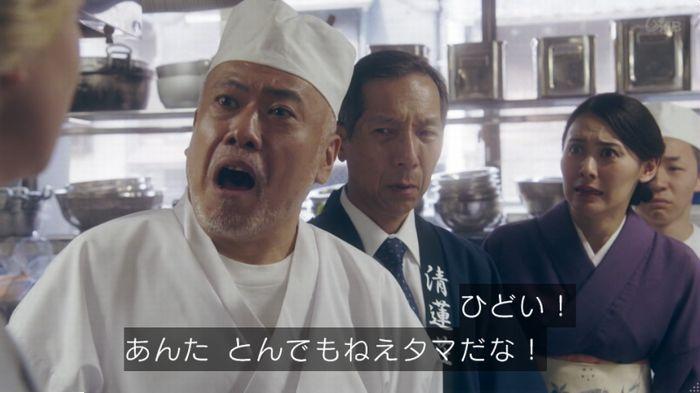 家政夫のミタゾノ7話のキャプ459