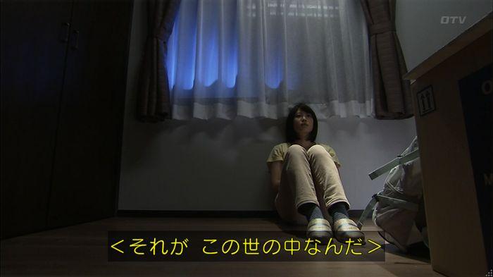 ウツボカズラの夢2話のキャプ411