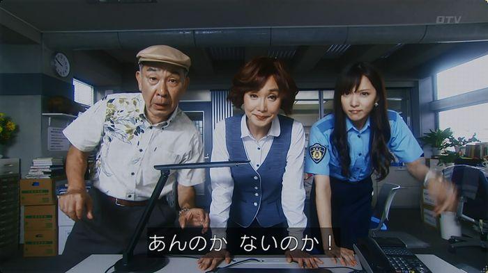 いきもの係 5話のキャプ13