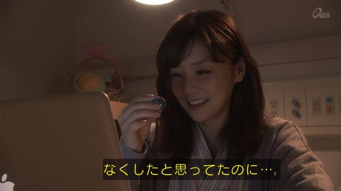 奪い愛 5話のキャプ154