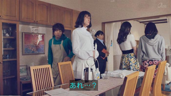 家政婦のミタゾノ 2話のキャプ182