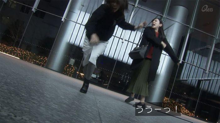奪い愛 5話のキャプ727