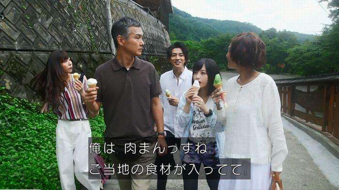 警視庁いきもの係 9話のキャプ64
