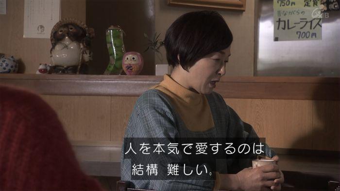 奪い愛 5話のキャプ378
