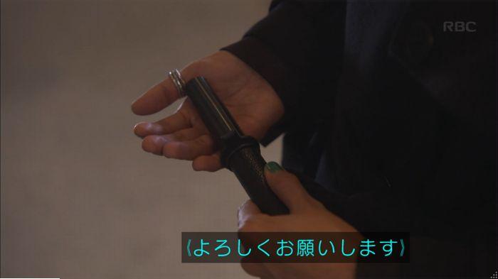 監獄のお姫さま 9話のキャプ312