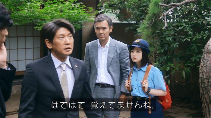 警視庁いきもの係 8話のキャプ526