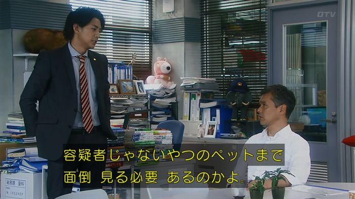 いきもの係 3話のキャプ37