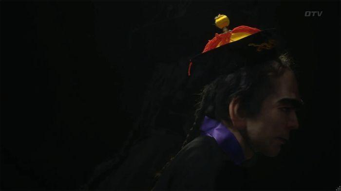 世にも奇妙な物語 夢男のキャプ42