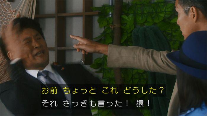 いきもの係 5話のキャプ282