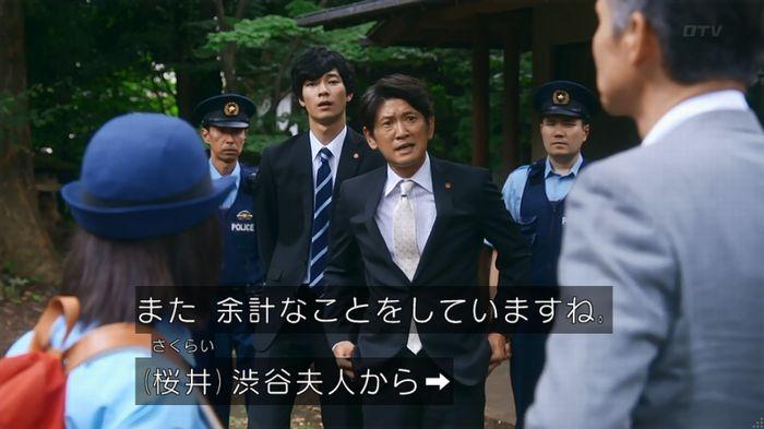 警視庁いきもの係 8話のキャプ515