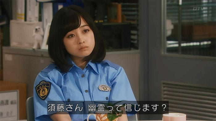 いきもの係 3話のキャプ283