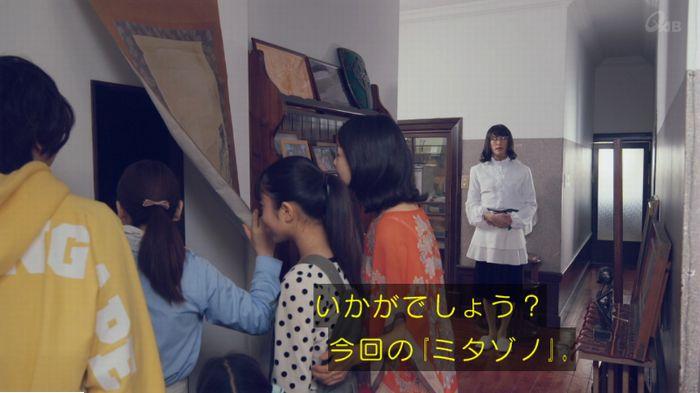 家政婦のミタゾノ 5話のキャプ605