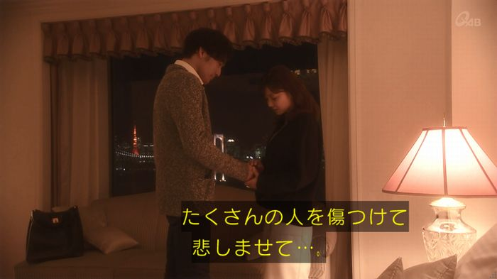 奪い愛 5話のキャプ784