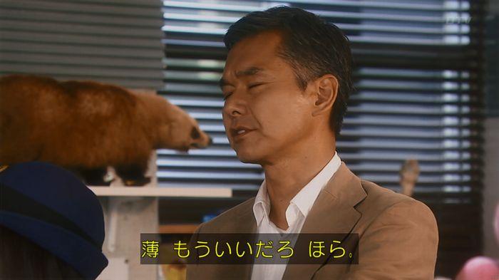 いきもの係 5話のキャプ343