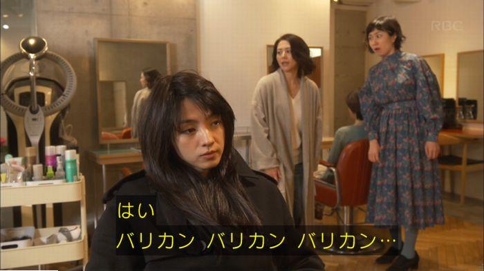 監獄のお姫さま 9話のキャプ258
