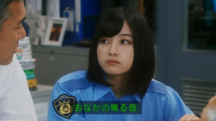 警視庁いきもの係 9話のキャプ681