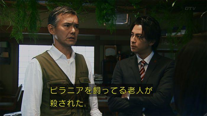 7話のキャプ301
