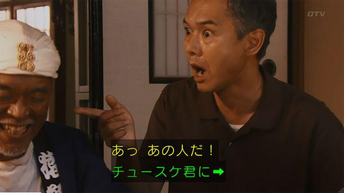警視庁いきもの係 9話のキャプ254
