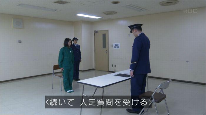 監獄のお姫さま 2話のキャプ17