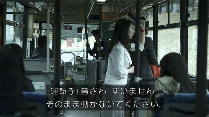 世にも奇妙な物語 夢男のキャプ179