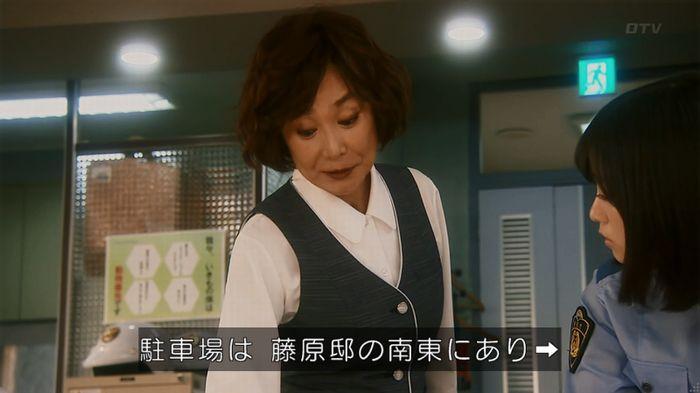 いきもの係 2話のキャプ597