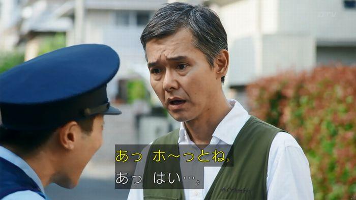 警視庁いきもの係 8話のキャプ160