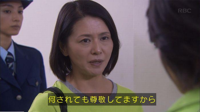監獄のお姫さま 2話のキャプ412