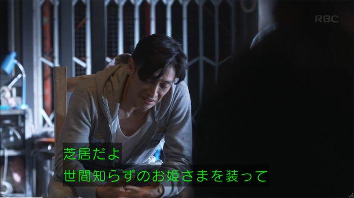 監獄のお姫さま 最終話のキャプ86