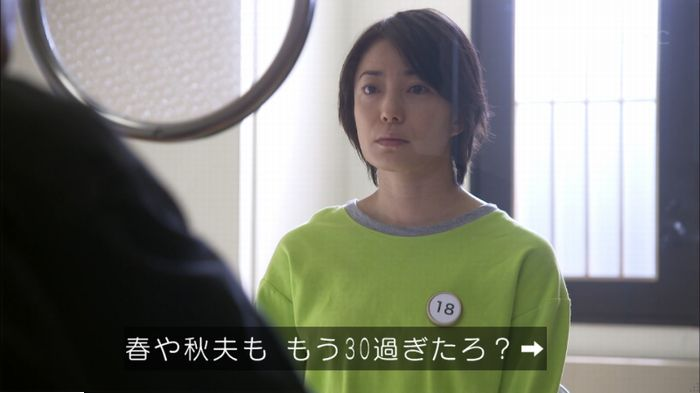 監獄のお姫さま 4話のキャプ624