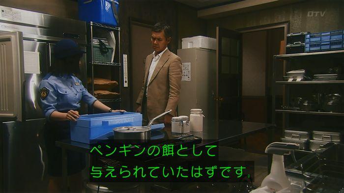 いきもの係 2話のキャプ676