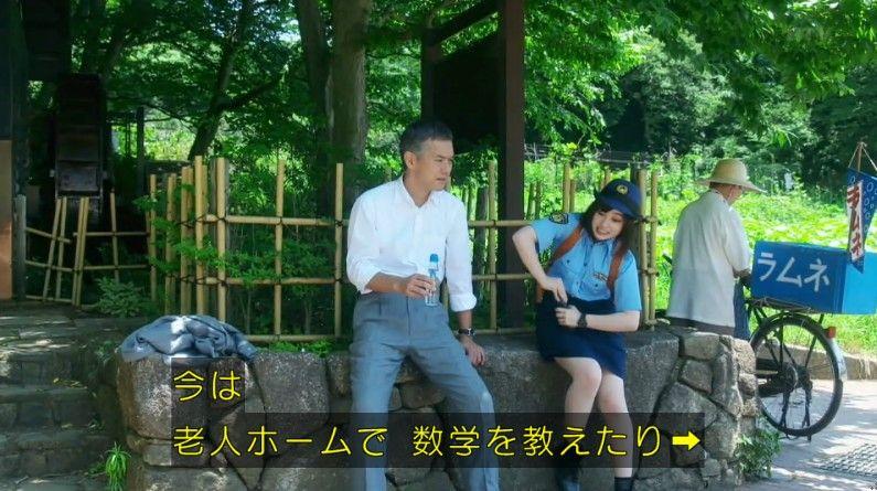 いきもの係 4話のキャプ306