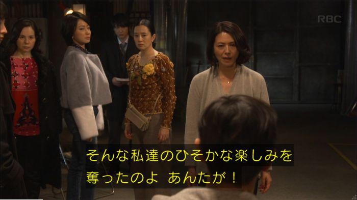 監獄のお姫さま 5話のキャプ419