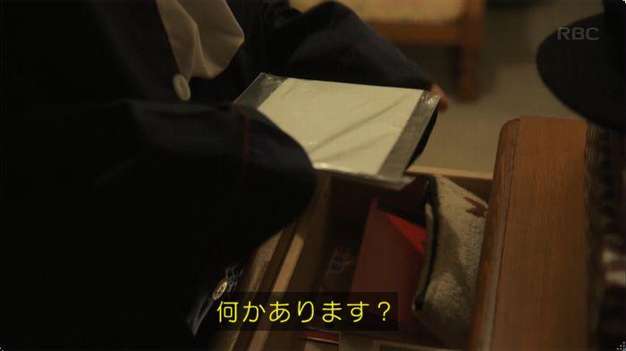 カルテット 8話のキャプ306